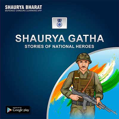 shaurya-gatha