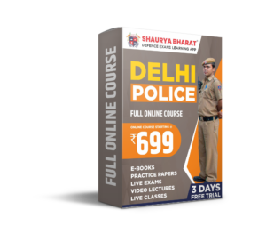 Delhi police full online course - shaurya bharat app