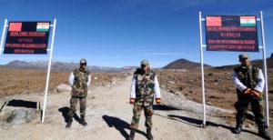 Vacancy Notification for ARO Jorhat (Arunachal Pradesh)