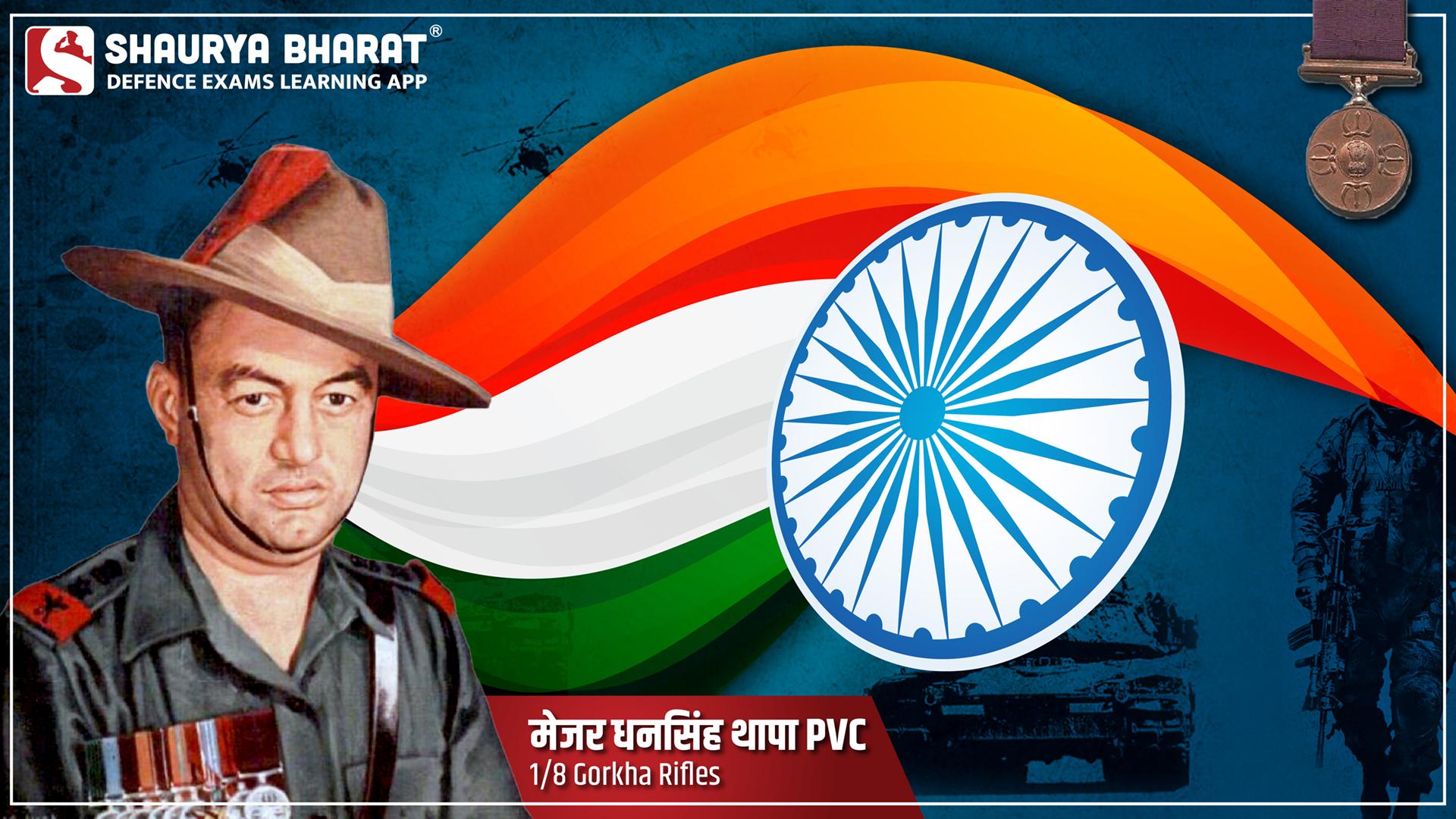 Major Dhan Singh Thapa, PVC