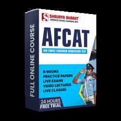 AFCAT_Mockup