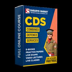 CDS_Mockup