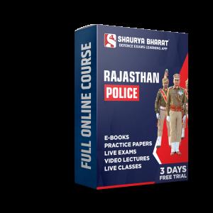 Rajasthan Police full online course-shaurya bharat app